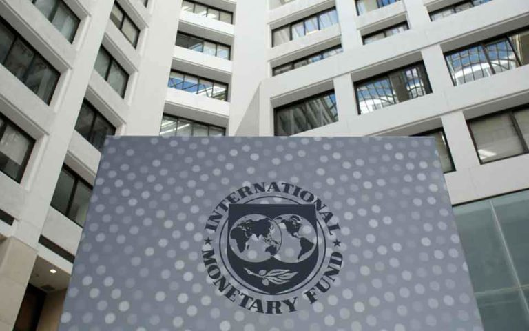 Rs.575 Billion New Taxes Imposed By IMF