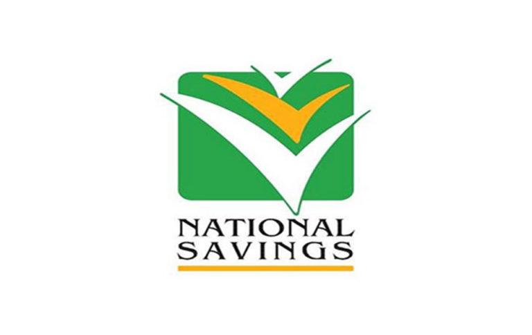 National Savings Increased by 183% in year 2018-19