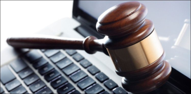 E-Court Officially Launched in Quetta