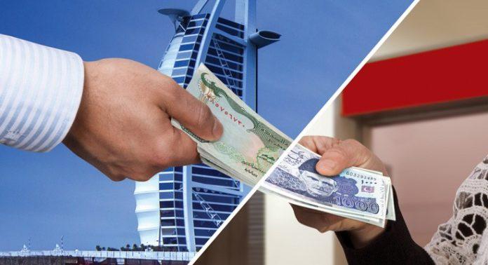 Remittances Reached Record $21 Billion