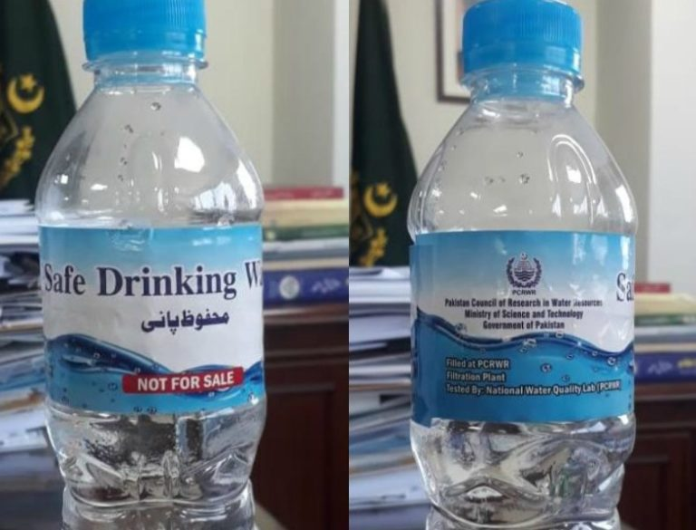 Rs.1 Bottle of Water Introduced by Government