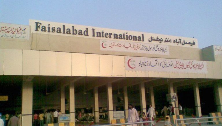 Self-Check in Kiosks Installed at Faisalabad Airport