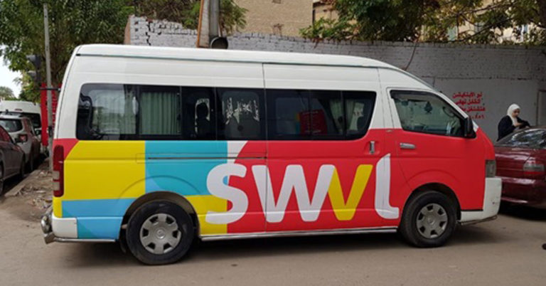 SWVL Investing $25 Million in Pakistan