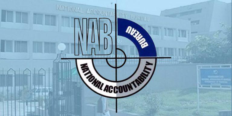 NAB Freezes Assets of Shehbaz Sharif, Hamza Shehbaz and Salaman Shehbaz