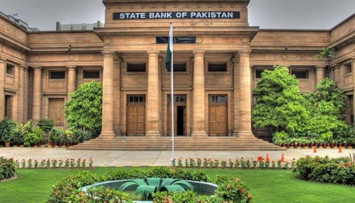 Interest Rates Slashed Again By SBP
