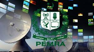 Limits Set on Ramadan Transmissions by PEMRA