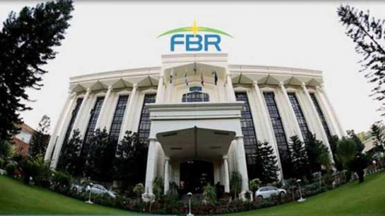 FBR introducing Invoice Monitoring System in Islamabad