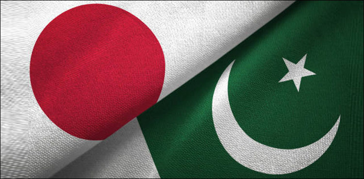 350,000 Jobs in Japan Can Be Filled By Pakistanis